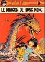Le Dragon de Hong-Kong