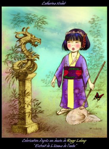 Le dragon de pierre. Mis en couleur par Catherine Nodet.