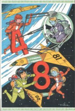 Opération 48.81.00 de 1981