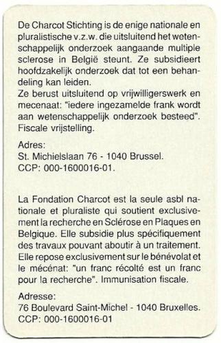 Fondation Charcot 4