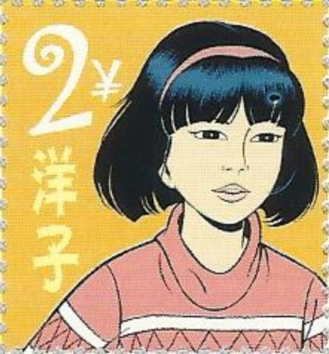 TIMBRE Spirou Yoko Tsuno