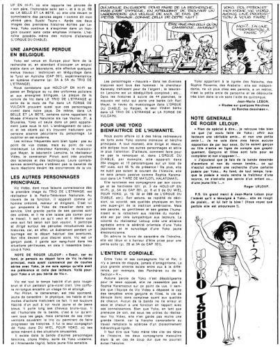 Article Spirou n°1862 - Page 2