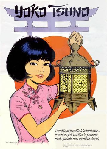 Kakemono (Le poster)