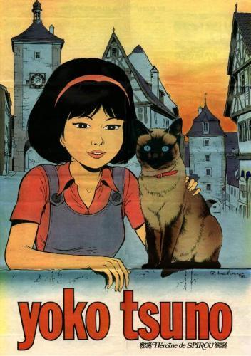 Poster datant de 1976